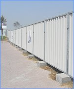 Fencing supplier Dubai | UAE | Oman | Saudi | Qatar