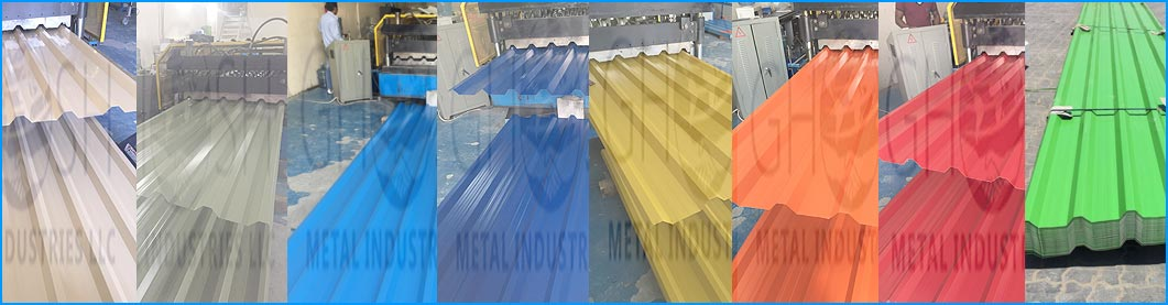 Corrugated Profile Sheet Suppliers and Manufacturer UAE | Dubai, Sharjah, Ajman, Abu Dhabi, Ras Al-Khaimah, Al'Ain, Fujairah