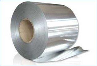 Mill Finish Aluminium Coils supplier in UAE - Dubai, Sharjah, Ajman