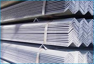 Mild Steel (MS) Long Products Supplier and Manufacturer in