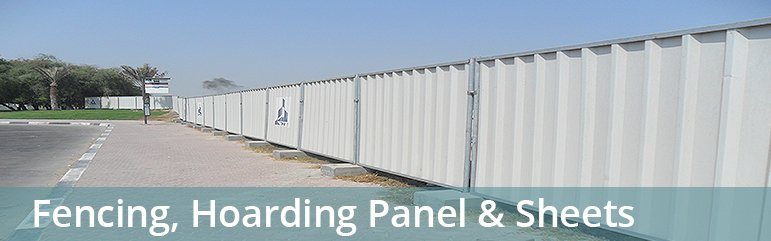 Temporary Fencing Panel / Metal, Corrugated Fencing