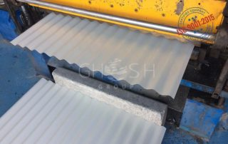 Corrugated Profile Sheet Suppliers UAE | Roofing Metal