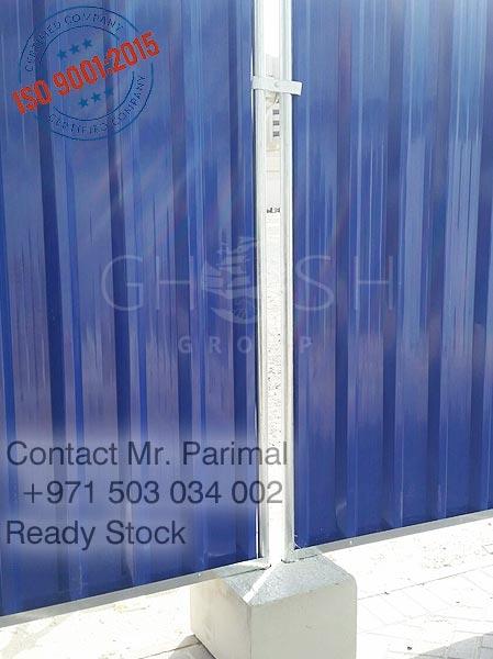 5010 Dark Blue Fencing Supplier In Dubai Sharjah Ajman