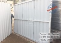 Corrugated gate Manufacturer - UAE - Dubai, Sharjah, Ajman..