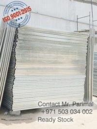 Fencing panel sheets supplier UAE - Dubai, Sharjah