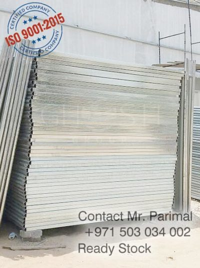 Fencing panel sheets supplier UAE - Dubai, Sharjah