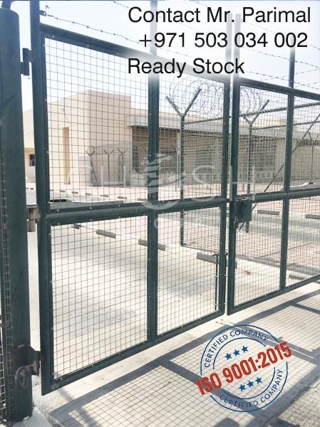 Mesh gate manufacturer in UAE Dubai Sharjah Ajman - Globe