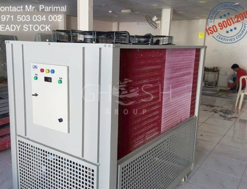 Water chiller  price – UAE
